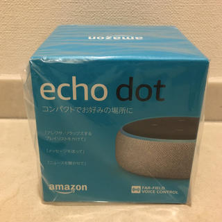 エコー(ECHO)のAmazon エコードット 第3世代 ヘザーグレー 【新品】(スピーカー)