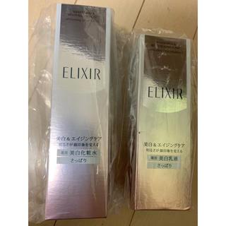 エリクシール(ELIXIR)の薬用美白さっぱりセット(コフレ/メイクアップセット)