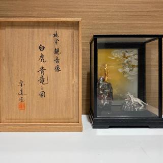 【希少/レア】宗道作 純金 観音像 白虎 青龍の図 アンティーク 純銀 置物(彫刻/オブジェ)