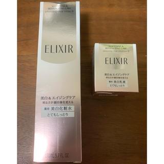 エリクシール(ELIXIR)の美白とてもしっとりセット(コフレ/メイクアップセット)