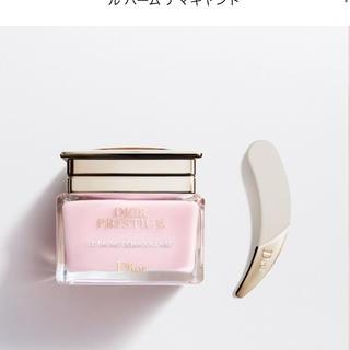 クリスチャンディオール(Christian Dior)のディオール メイク落とし(クレンジング/メイク落とし)