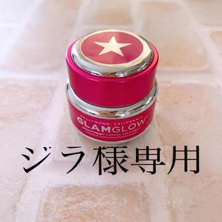 グラムグロウ ピンク+パープル 15g ミニサイズ(パック/フェイスマスク)