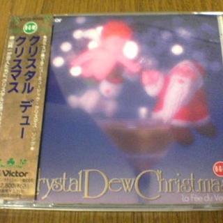 CD「クリスタル・デュー・クリスマス」邦楽 ガラスインスト 桑田佳祐 ドリカム (宗教音楽)