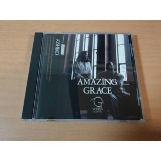 KISHIKO CD「AMAZING GRACE」キシコ ゴスペル 廃盤●(宗教音楽)