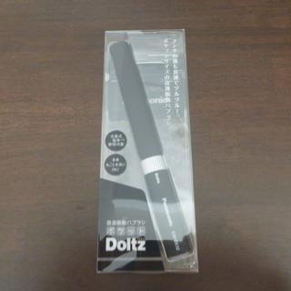 パナソニック(Panasonic)のパナソニック ポケットドルツ 電動歯ブラシ EW-DS12-K ブラック(歯ブラシ/デンタルフロス)