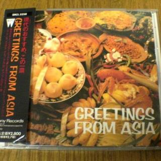 CD「グリーティング・フロム・エイジア」クリスマス 廃盤★(宗教音楽)