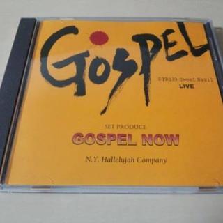 CD「ゴスペル・ナウGOSPEL NOW」アメイジング・グレイス他★(宗教音楽)
