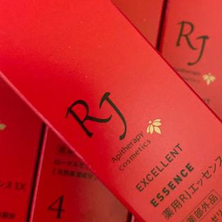 ヤマダヨウホウジョウ(山田養蜂場)のRJエッセンスEX(美容液)