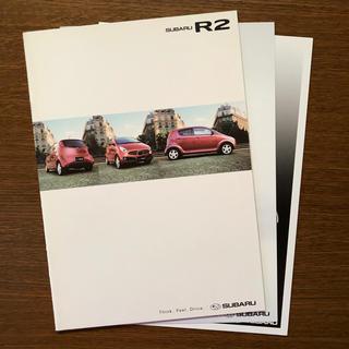 スバル - スバル R2 カタログ