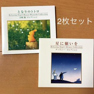 ディズニー(Disney)のとなりのトトロ ディズニー オルゴール CD(アニメ)