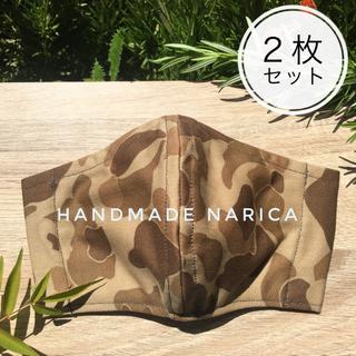 13.インナーマスク 大きめサイズ・迷彩ブラウン 2枚組(その他)