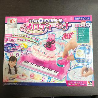 メガハウス(MegaHouse)のメロディ〜ナ  おもちゃ(知育玩具)
