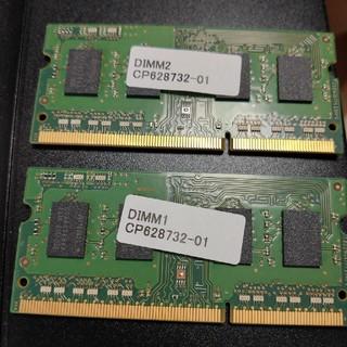 サムスン(SAMSUNG)のDDR3 2GBx2 4GB サムスン ノートパソコン用メモリー(PCパーツ)