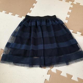 フィス(FITH)の最終お値下げFITHスカート100(スカート)
