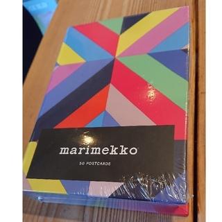 マリメッコ(marimekko)の新品★2020newマリメッコmarimekkoポストカード50枚入★送料込(その他)