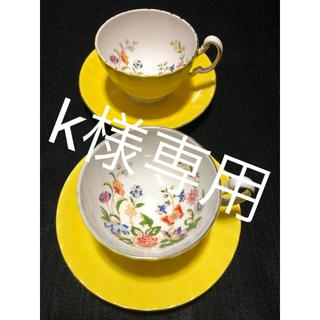 エインズレイ(Aynsley China)の【希少】エインズレイアニスリー コテージガーデンイエローカップ 2客(食器)