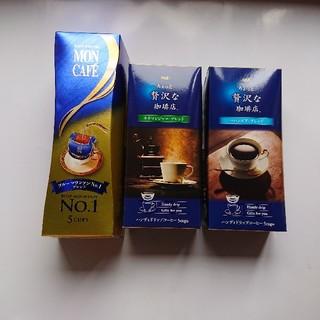 エイージーエフ(AGF)のドリップコーヒー 15個(AGF・モンカフェ)(コーヒー)