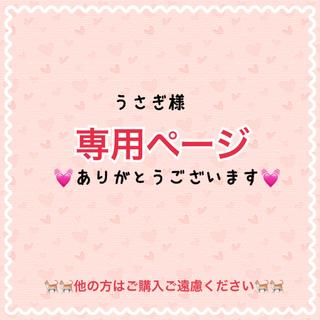 桜の花びらのガラスビーズのチャーム 赤&ピンク(スマホストラップ/チャーム)