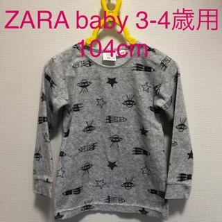 ザラキッズ(ZARA KIDS)のZARA baby パジャマ 3-4歳 綿生地(パジャマ)
