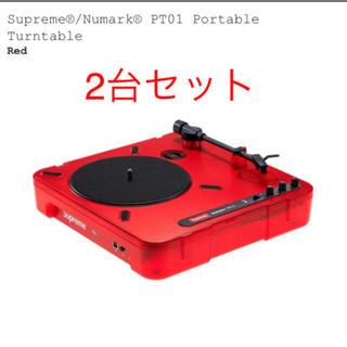 シュプリーム(Supreme)のSupreme Numark PT01 Turntable ターンテーブル 2台(ターンテーブル)