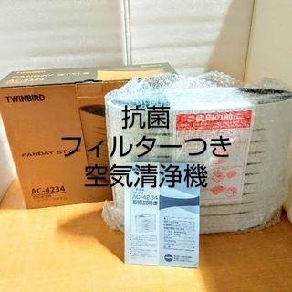 ツインバード(TWINBIRD)の空気清浄機 抗菌フィルターつき(空気清浄器)