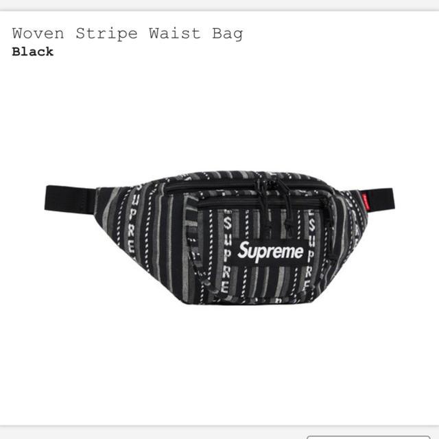 Supreme(シュプリーム)のsupreme Woven Stripe Waist bag メンズのバッグ(ウエストポーチ)の商品写真
