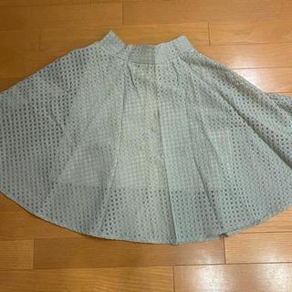 インフルエンス(Influence)のミントグリーン  ピスタチオカラー スカート(ひざ丈スカート)