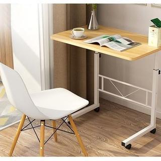 テーブル サイドテーブル 高さ調整 デスク 学習机 ワーク PC パソコン(学習机)
