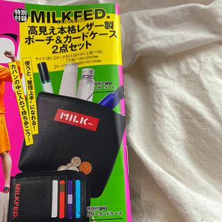 ミルクフェド(MILKFED.)のsmart  付録 milkfed(ファッション)