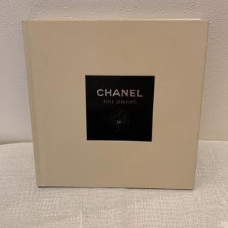 シャネル(CHANEL)のCHANELジュエリー、時計ブック(ファッション)