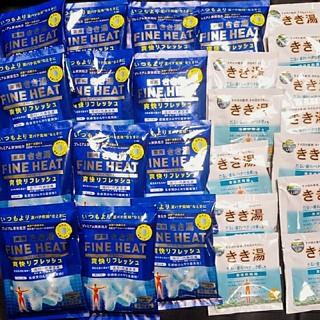 【47%off】バスクリン きき湯 25個セット(入浴剤/バスソルト)