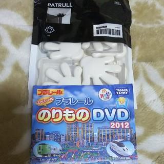 イケア(IKEA)の未使用 保管品 IKEA PATRULL プレゼント dvd ハッピーセット付 (コーナーガード)