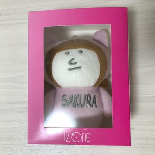 エイチケーティーフォーティーエイト(HKT48)のIZ*ONE SAKURA オリジナルマスコット(アイドルグッズ)