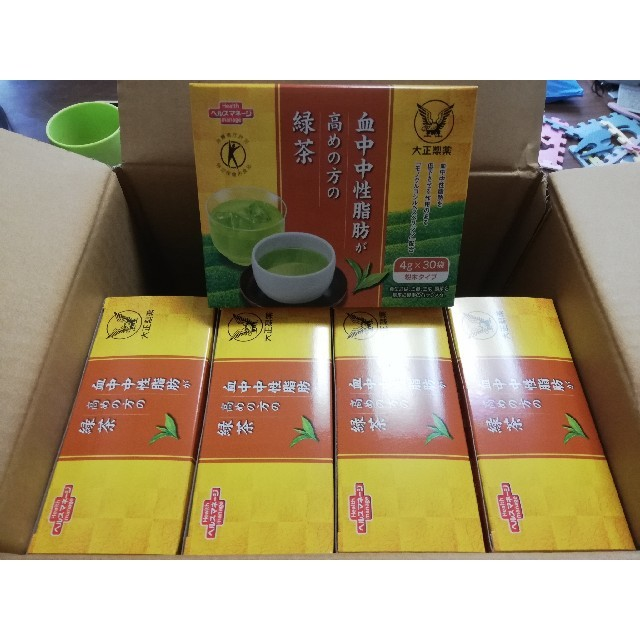 大正 中性脂肪 茶