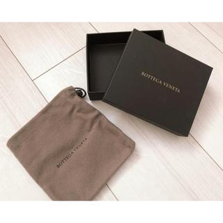 ボッテガヴェネタ(Bottega Veneta)のボッテガ 空箱&保存袋 美品(ショップ袋)