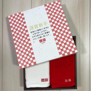 ユニクロ(UNIQLO)のユニクロ 2020 紅白タオル 2枚セット 非売品(タオル/バス用品)