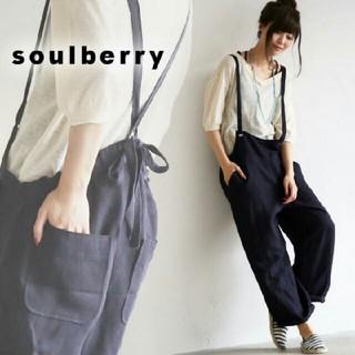 ソルベリー(Solberry)のsoul berry サロペット(サロペット/オーバーオール)