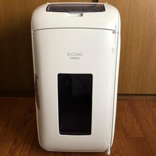 TWINBIRD - ツインバード ポータブル 冷蔵庫 保冷保温可能!