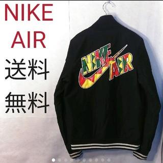 ナイキ(NIKE)のNIKE ナイキ ジャケット スタジャン フルジップ(ブルゾン)