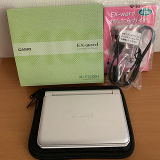 カシオ(CASIO)の電子辞書 CASIO XD-ST4100H(電子ブックリーダー)