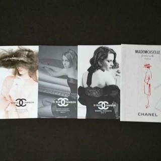 シャネル(CHANEL)のCHANEL MAGAZINE3冊+1(ファッション)