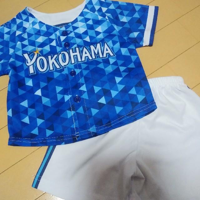 横浜DeNAベイスターズ(ヨコハマディーエヌエーベイスターズ)の横浜DeNAベイスターズ ベイスターズ DeNA ユニフォーム スポーツ/アウトドアの野球(ウェア)の商品写真