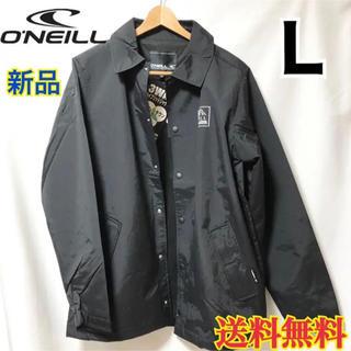 オニール(O'NEILL)の【新品】オニール  シンプル ロゴ コーチジャケット ブラック 黒 L(ナイロンジャケット)