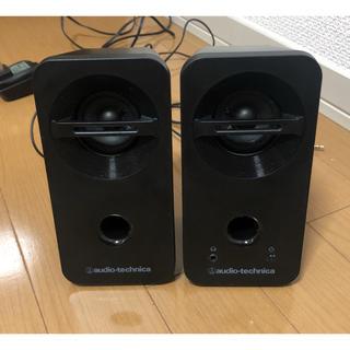 オーディオテクニカ(audio-technica)のデスクトップスピーカー(スピーカー)