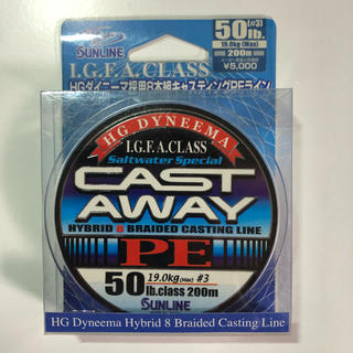 ダイワ(DAIWA)のサンライン CAST AWAY 3号 50lb 200m 未使用品(釣り糸/ライン)