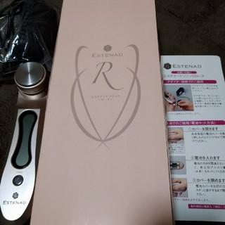 ケンコー(Kenko)のエステナードソニックローズ アダプター付(フェイスケア/美顔器)