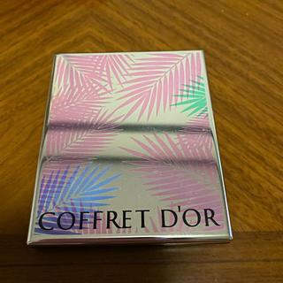 コフレドール(COFFRET D'OR)のコフレドール ビューティサマーパレット02(コフレ/メイクアップセット)