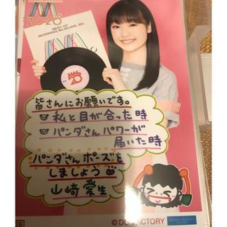 モーニングムスメ(モーニング娘。)の山崎愛生 コレ写(アイドルグッズ)