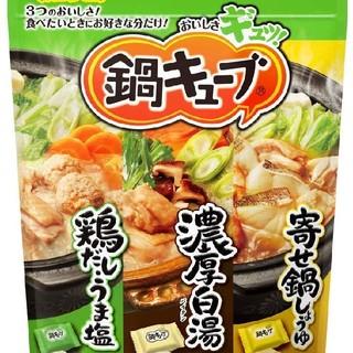 アジノモト(味の素)の味の素鍋キューブバラエティ18個入鶏だしうま塩6個濃厚白湯6個寄せ鍋しょうゆ6個(調味料)