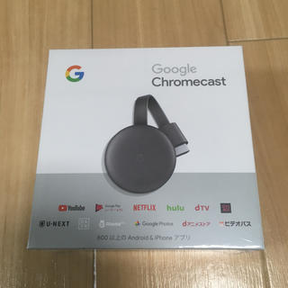 クローム(CHROME)の新品)Google Chromecast 3 チャコールグレー(PC周辺機器)